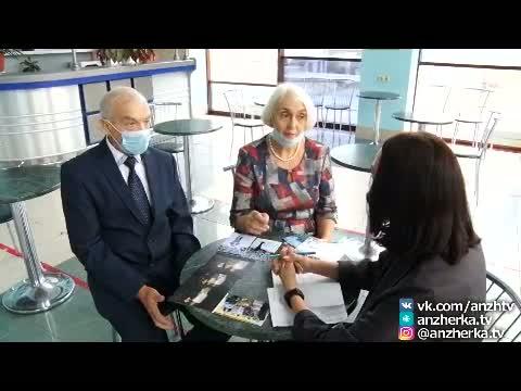 Супруги Готфрид - 50 лет вместе