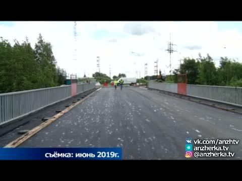 Гарантийный ремонт моста