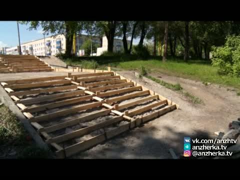 Начался ремонт лестницы