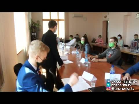 Выборы руководства молодёжного парламента