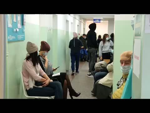Количество обращений в поликлинику увеличилось в разы